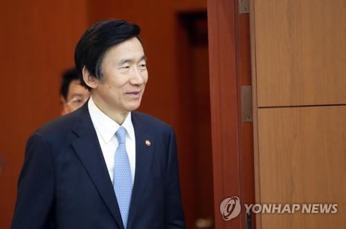 Corée: Pékin demande la suspension immédiate du bouclier antimissiles américain