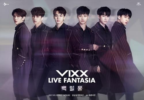Poster pour le prochain concert du groupe «VIXX Live Fantasia».