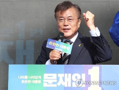 Le président élu Moon Jae-in du Parti démocrate de Corée prononce un discours lors de sa campagne, le 6 mai 2017.