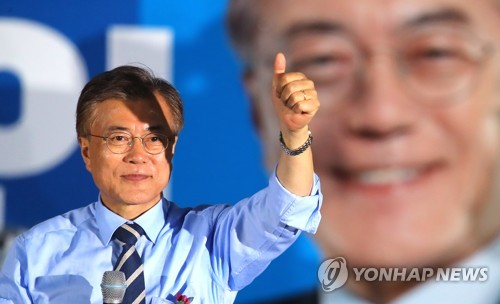 Le nouveau président Moon Jae-in