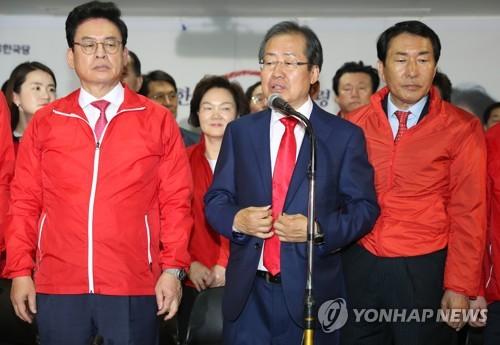 Le candidat du Parti Liberté Corée, Hong Joon-pyo.