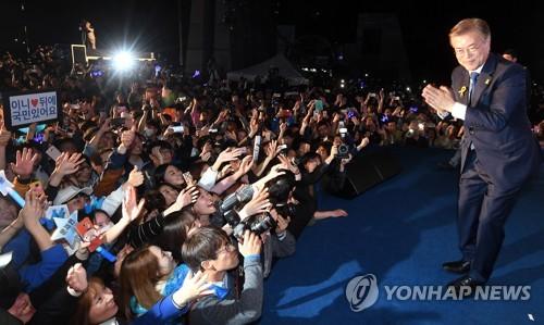 Moon Jae-in salue le public à l'aube du 10 mai 2017, au lendemain de l'élection présidentielle
