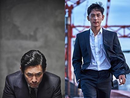 Scène du film «Merciless» réalisé par Byun Sung-hyun (CJ Entertaiment=Yonhap)