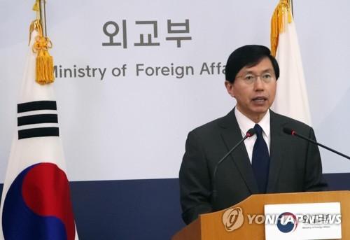 Le porte-parole du ministère des Affaires étrangères annonce le communiqué du gouvernement suite au tir d'essai du missile balistique au matin du 14 mai 2017.