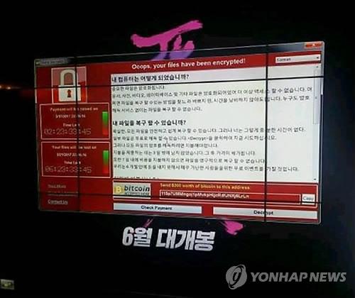 Le serveur publicité de la chaîne de cinémas CGV a été touché par le ransomware WannaCry et un écran géant affiche la page demandant un paiement pour le décryptage, le 15 mai 2017.