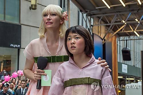 Une scène du film «Okja» (Netflix=Yonhap)