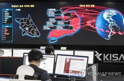 La salle d'opération de l'Agence coréenne d'Internet et de la sécurité (KISA) pour la surveillance des cyberattaques, le 14 mai 2017.