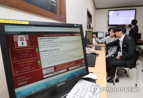 L'écran rouge qui demande le rançon à dévérouiller les fichiers d'un PC en cas d'infection du ransomware.