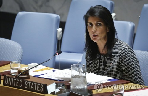 L'ambassadrice américaine aux Nations unies Nikki Haley (Photo d'archives Yonhap=AP)