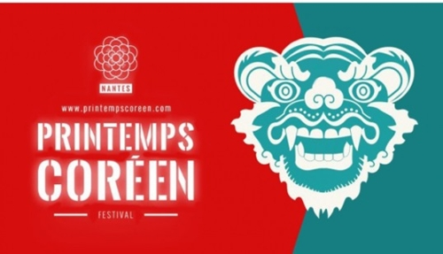 L'affiche officielle du festival «Printemps coréen» à Nantes (Capture d'image du site Web du Centre culturel coréen à Paris