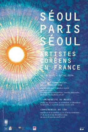 L'affiche de l'exposition SEOUL-PARIS-SEOUL au musée Cernuschi à Paris (Capture d'image du site Web du musée Cernuschi