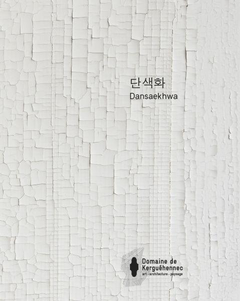 L'affiche de l'exposition «Dansaekhwa, l'aventure du monochrome en Corée, des années 70 à nos jours» organisée par le Domaine de Kerguéhennec dans le Morbihan, en France