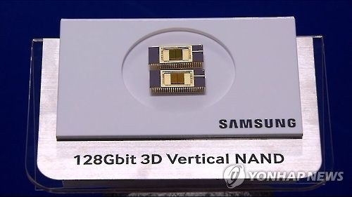Mémoire flash NAND 3D de Samsung Electronics (Capture d'image de Yonhap News TV)