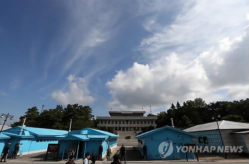 Village de la trêve de Panmunjom (Photo d'archives Yonhap)