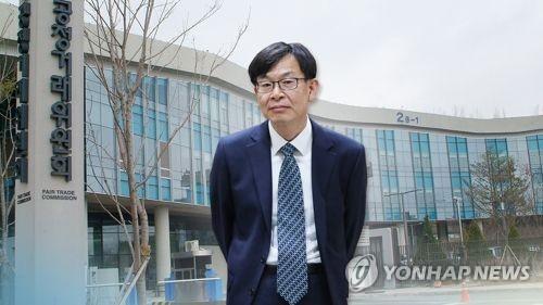 Kim Sang-jo, nouveau président de la Commission de la concurrence (FTC).