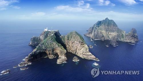 Les îlots Dokdo en mer de l'Est.