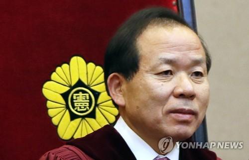 Kim Yi-su, juge de la Cour constitutionnelle, désigné à la présidence de l'institution. (Photo d'archives)