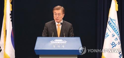Le président Moon Jae-in annonce la nomination du chef de la Cour constitutionnelle à la Maison-Bleue le 19 mai 2017.