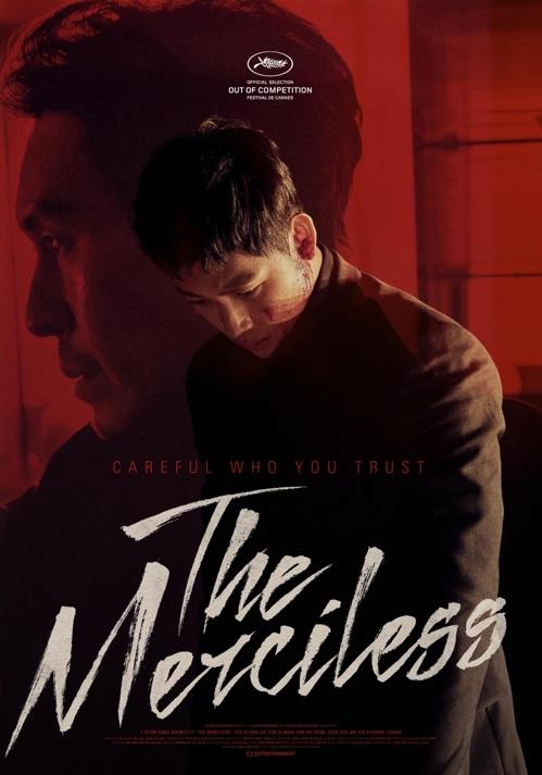 L'affiche du film réalisé par Byun Sung-hyun, «Bulhandang» (The Merciless), qui sera projeté à Cannes 2017 aux Séances de minuit.