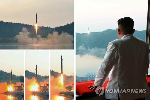 Un nouveau missile balistique tiré — Corée du Nord
