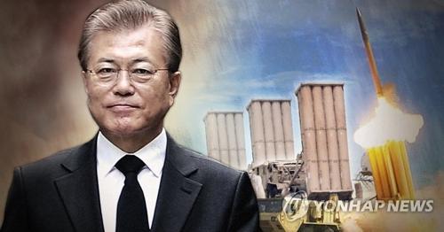 Quand l'armée sud-coréenne cache délibérément la vérité au président — THAAD