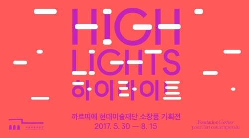 Highlights, exposition de la collection de la Fondation Cartier à Séoul.