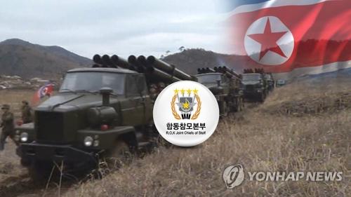 La Corée du Nord tire plusieurs missiles