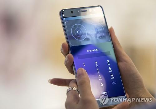 La phablette Samsung Galaxy Note 7 ⓒ Samsung Electronics