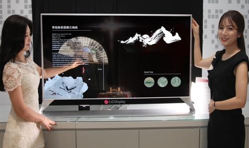 Ecran OLED transparent de 55 pouces ⓒ LG Display