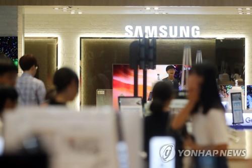 Samsung s'attend à réaliser un bénéfice record au deuxième trimestre