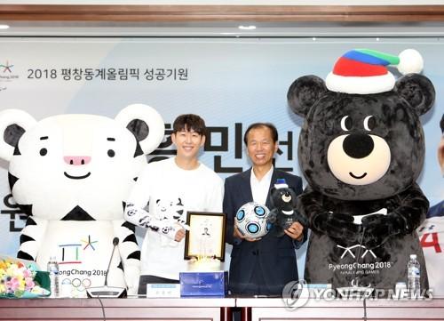 Le footballeur Son Heung-min et le gouverneur de la province du Gangwon, Choi Moon-soon, lors de la cérémonie de nomination de Son comme ambassadeur honorifique, à Chuncheon, le 7 juillet 2017.