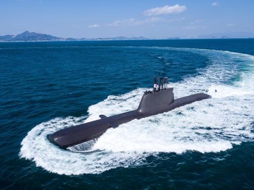 Nouveau sous-marin de type 214, Yu Gwan-sun