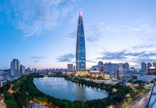 La Lotte World Tower.