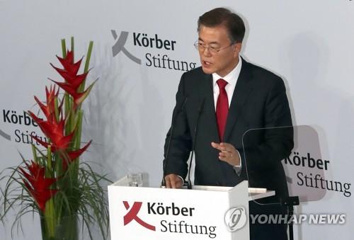 Le président Moon Jae-in à Berlin lors d'une conférence organisée par la fondation Körber, le 6 juillet 2017.