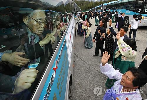 La 20e édition des rencontres de familles séparées tenue au mont Kumgang en Corée du Nord, en octobre 2015. (Photo d'archives)