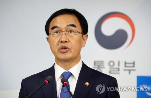 Le nouveau ministre de l'Unifcation, Cho Myoung-gyon, lors d'une conférence de presse au siège du ministère à Séoul, le 17 juillet 2017.