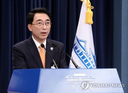 Le porte-parole de la Maison-Bleue Park Soo-hyun.