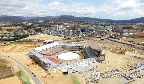 Stade olympique de PyeongChang