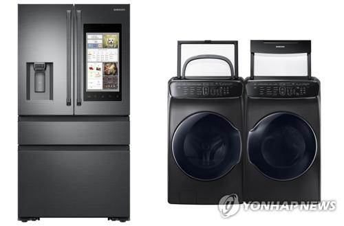 Le réfrigérateur Family Hub et la machine à laver et sèche-linge Flex Wash et Flex Dry © Samsung Electronics Co.