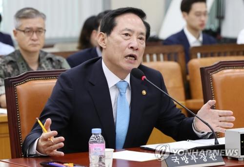 Donald Trump s'en prend violemment à la Chine — Corée du Nord