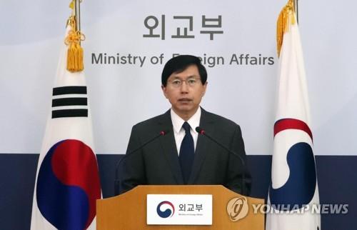 Le porte-parole du ministère des Affaires étrangères, Cho June-hyuck