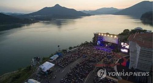 Vue aérienne du 12e Festival international de musique et de film de Jecheon, en 2016.