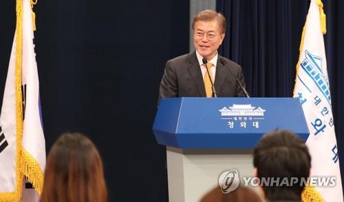 Le président Moon Jae-in (Photo d'archives Yonhap)