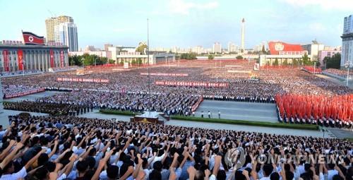 Un rassemblement d'habitants de Pyongyang le 9 août 2017 pour contester la dernière résolution adoptée par le Conseil du sécurité des Nations unies. (Utilisation uniquement en Corée du Sud et redistribution interdite)