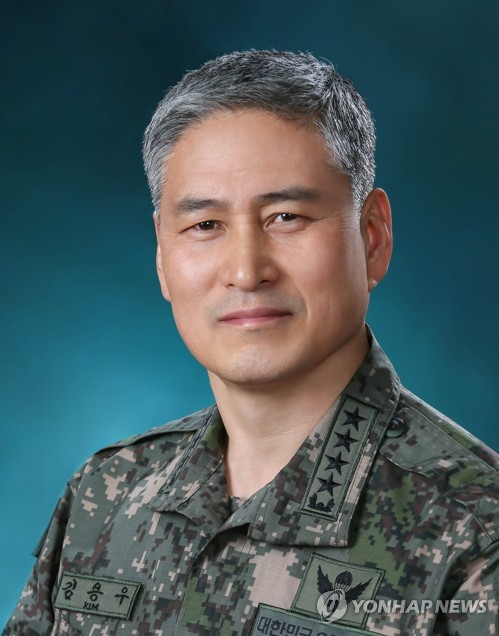 Le général Kim Yong-woo (photo d'archives)