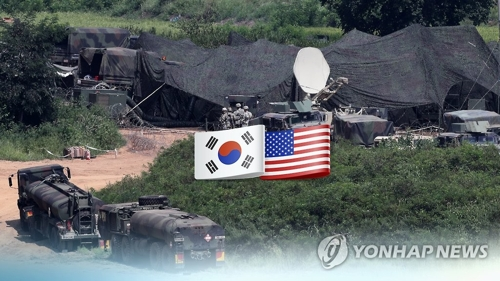 En pleine tension avec Pyongyang, Séoul et Washington entament des exercices