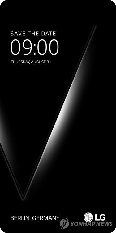 Carton d'invitation de LG Electronics Inc. pour son nouveau smartphone V30