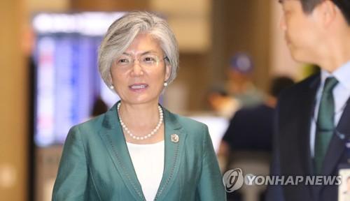 Tokyo et Séoul s'accordent pour accroître la pression sur Pyongyang
