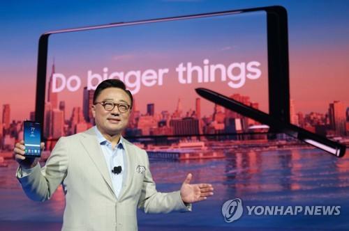 Koh Dong-jin présente le Galaxy Note 8 à New York, le 23 août 2017 (heure américaine).