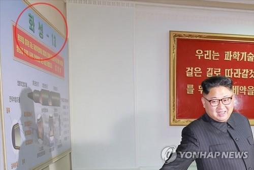 Cette photo publiée le 23 août 2017 par la KCNA montre un plan de Hwasong-13 (Utilisation en Corée du Sud uniquement et redistribution interdite)